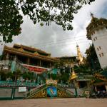 Kyaikthalan Pagoda